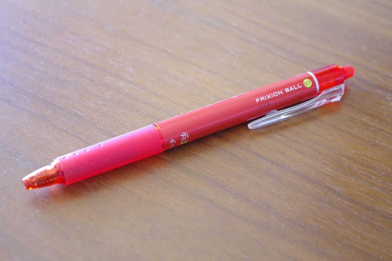 0.7の赤いフリクションペン