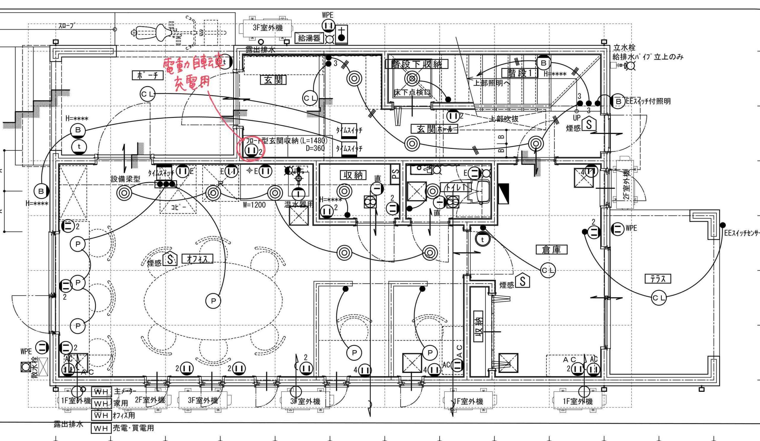 1F電気配線図ポイント