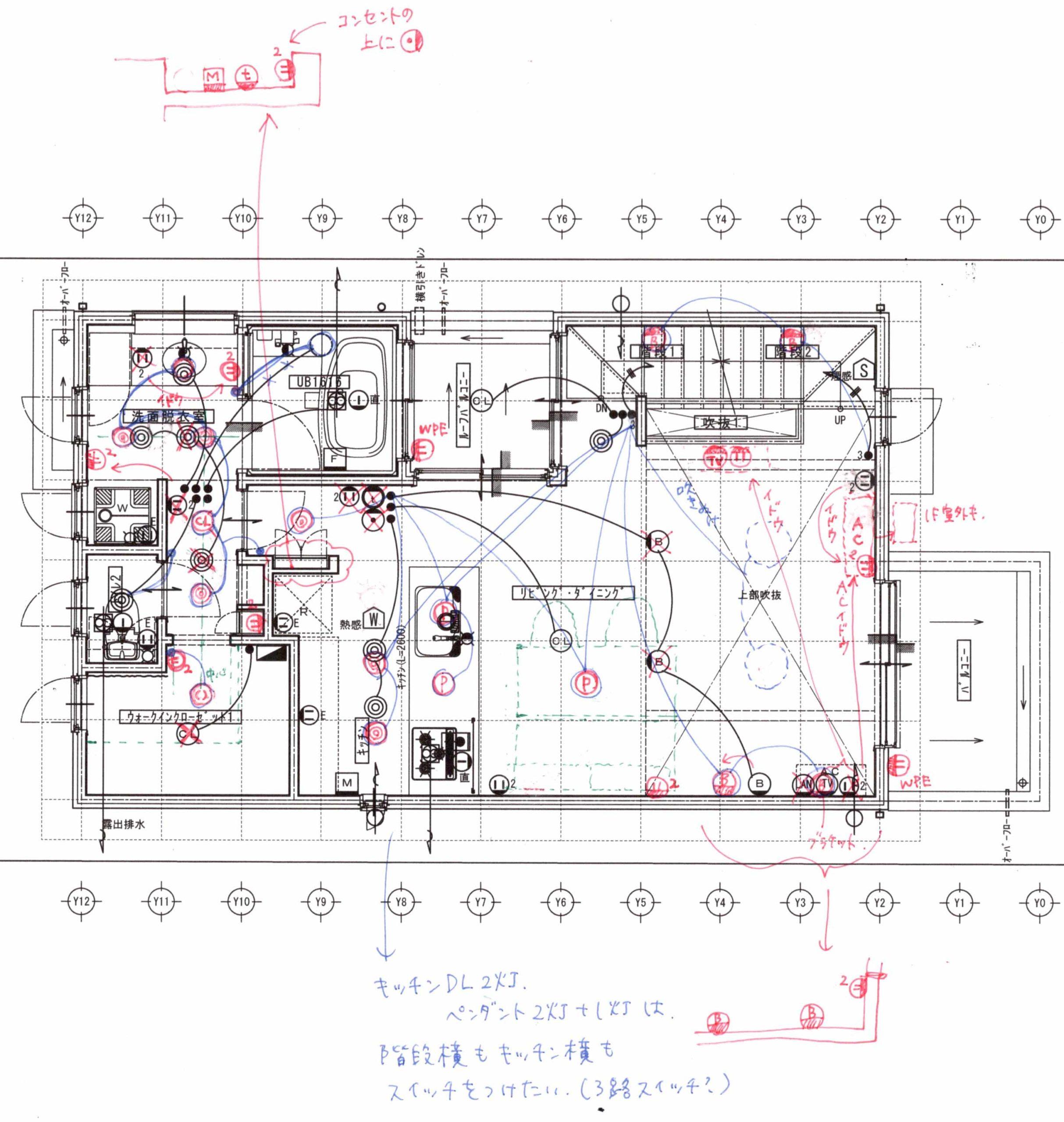 注文住宅の電気配線図
