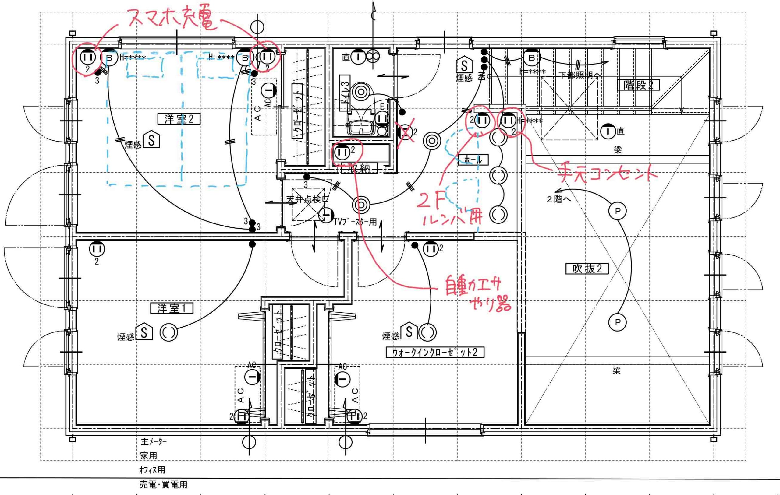 3F電気配線図ポイント