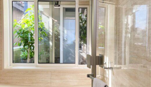 リビングに繋がるガラス張りのお風呂がお気に入り!
