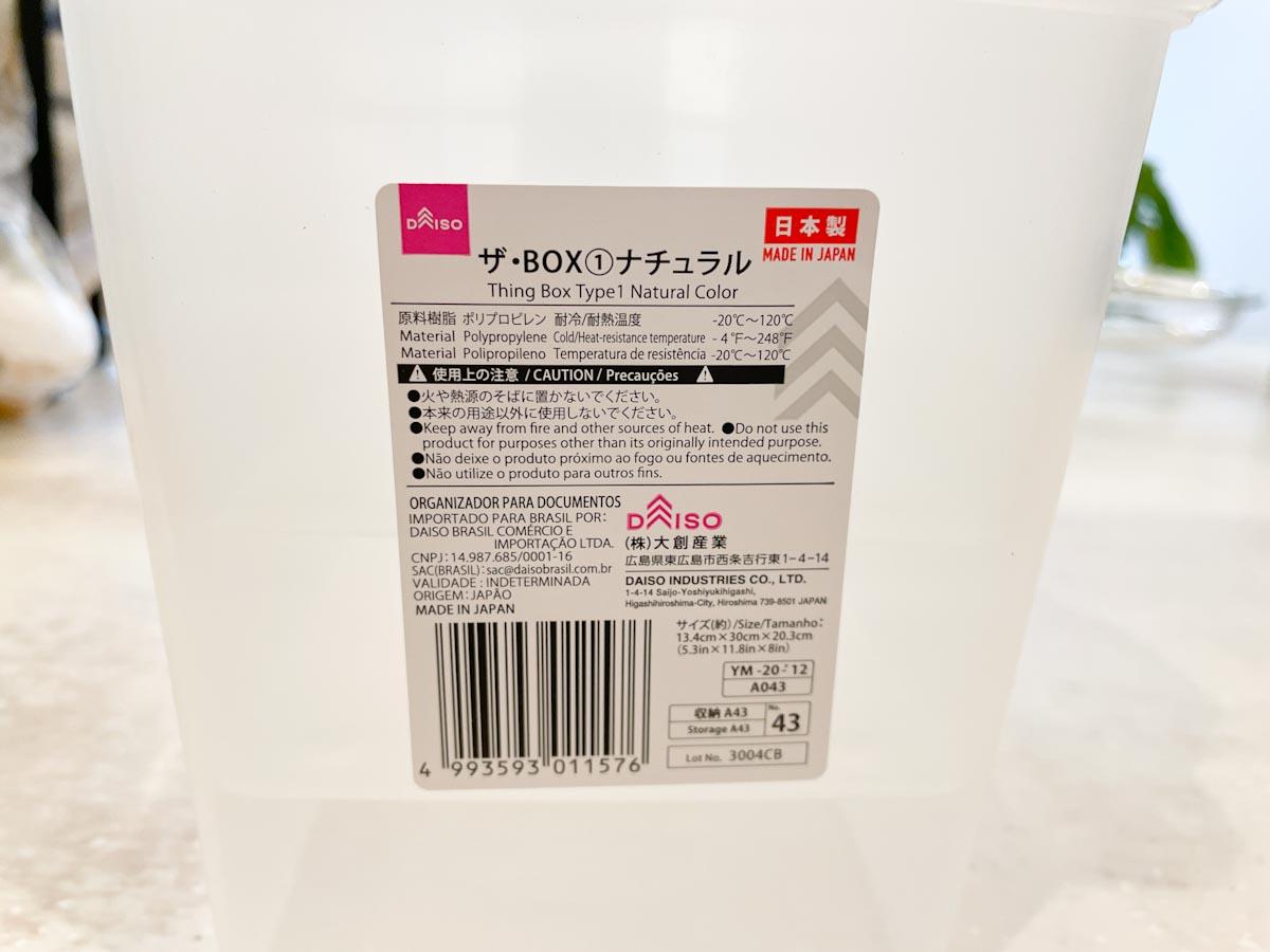 ザ・BOX①ナチュラル