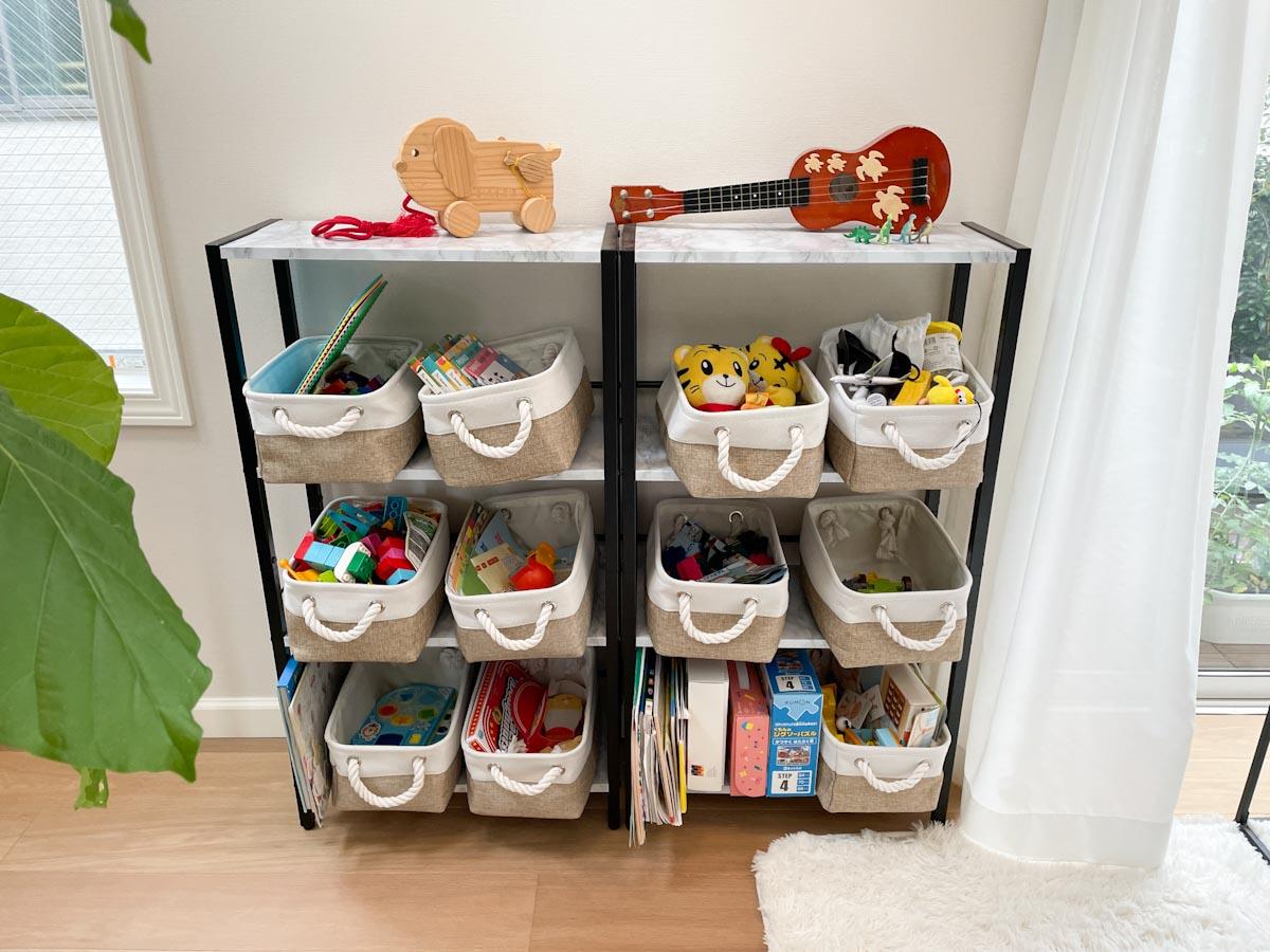 おもちゃ収納のアフター